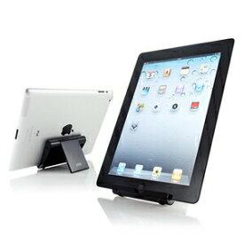iPad スタンド 折りたたみ式 角度調節可能 ブラック iPhone8/8 Plus・iPad Air・iPad mini対応