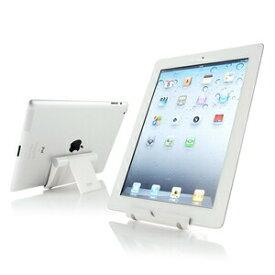 iPad スタンド 折りたたみ式 角度調節可能 ホワイト iPhone8/8 Plus・iPad Air・iPad mini対応