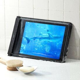 iPad・タブレット 防水ケース 防塵ケース iPad Pro&12.9インチ対応 スタンド・ショルダーベルト付き ブラック 防水カバー 海・プール・お風呂に