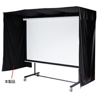 Projector screen blackout hood