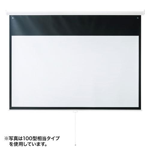 プロジェクタースクリーン(60型・吊り下げ式)[PRS-TS60HD]【送料無料】