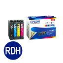 エプソン 純正インク RDH-4CL(4色パック) インクカートリッジ【EPSON】
