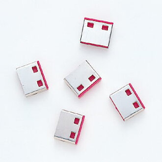 USB lock red mounting parts 5 pieces (Sanwa-SL-46-R for optional) USB security theft prevention [SL-46ROP]