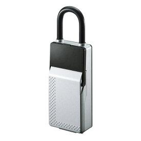 セキュリティ鍵収納ボックス 2段階開閉式 4桁ダイヤル キーボックス キーバンカー
