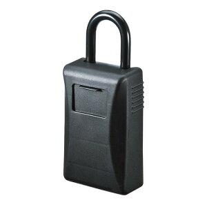 セキュリティ鍵収納ボックス シャッター付き 4桁ダイヤル キーボックス キーバンカー