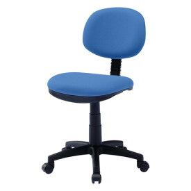 オフィスチェア ブルー 低ホルムアルデヒド 背もたれチルト機能 椅子