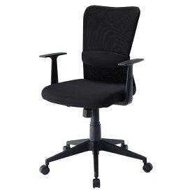 メッシュチェア ネットチェア ブラック 肘付 ロッキング パソコンチェア オフィスチェア 椅子 腰痛対策
