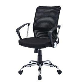 メッシュチェア ネットチェア 肘付 ロッキング パソコンチェア オフィスチェア 椅子