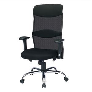 メッシュチェア ネットチェア ブラック 肘付 ハイバック オフィスチェア 椅子 腰痛対策 [SNC-NET4BKN2]【サンワサプライ】【大物商品】