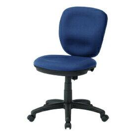 オフィスチェア ブルー 大型座面 ロッキング 椅子
