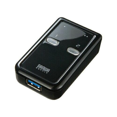 USB切替器 2回路 USB3.0 切替機 [SW-US32]【サンワサプライ】 【送料無料】