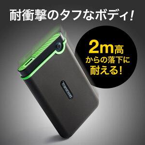 TranscendポータブルHDD1TBUSB3.12.5インチスリムポータブルHDD耐衝撃3年保証ハードディスク外付けHDDポータブルハードディスク