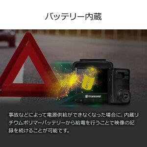 TranscendドライブレコーダーデュアルカメラmicroSD32GB付属バッテリー内蔵吸盤固定仕様DrivePro62TS-DP620A-32G