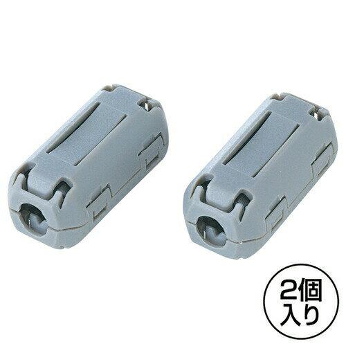 フェライトコア 2個セット 電話線 ノイズフィルター 5mm±0.3mm対応 [TEL-NF1]【サンワサプライ】【ネコポス対応】【楽天BOX受取対象商品】