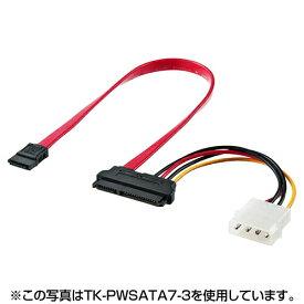 SATAケーブル 0.5m SATA3対応 電源データ一体型 シリアルATAケーブル自作用 PCパーツ DOS/Vパーツ
