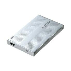 ハードディスクケース 2.5インチIDE HDD用 内蔵HDDを外付け化 シルバー 放熱アルミケース自作用 PCパーツ DOS/Vパーツ