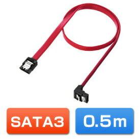 SATAケーブル 0.5m 高速転送SATA3対応 下L型 両コネクタラッチ付き シリアルATAケーブル自作用 PCパーツ DOS/Vパーツ