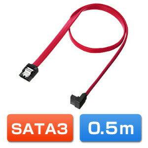 SATAケーブル 0.5m 高速転送SATA3対応 上L型 ストレート側ラッチ付き シリアルATAケーブル自作用 PCパーツ DOS/Vパーツ [TK-SATA3-05UL]【サンワサプライ】