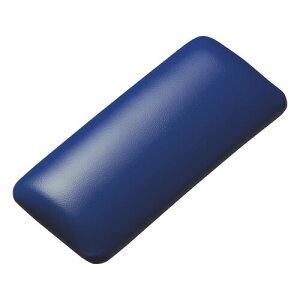 マウス用リストレスト(レザー調素材、ブルー)