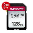 Transcend SDカード 128GB Class10 UHS-I U3 V30 SDXCカード 5年保証 メモリーカード クラス10 入学 卒業