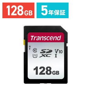 TranscendSDカード128GBClass10UHS-ISDXCカード5年保証メモリーカードクラス10入学卒業