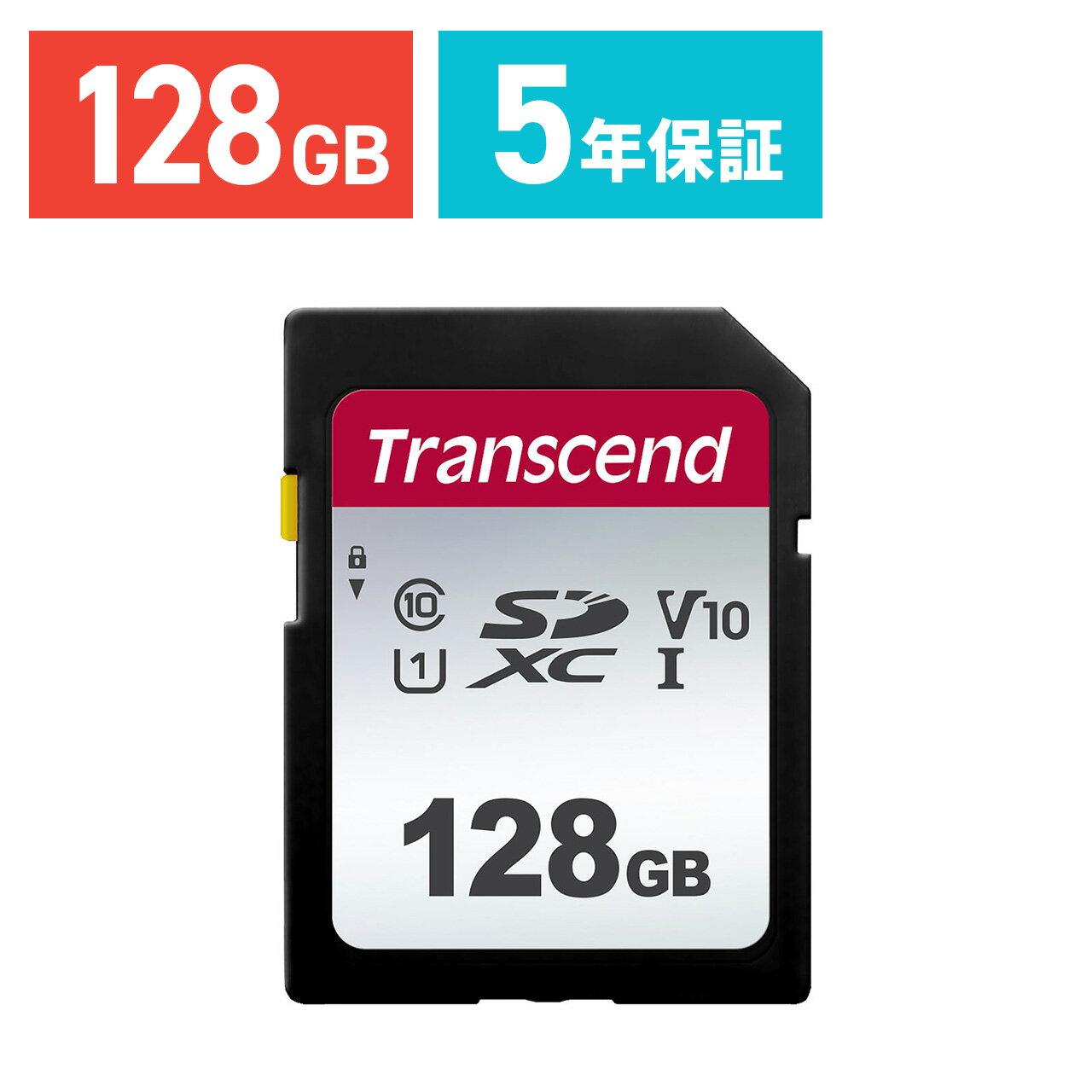 【ケース付き!】Transcend SDカード 128GB Class10 UHS-I SDXCカード 5年保証 メモリーカード クラス10 入学 卒業[TS128GSDC300S]【ネコポス専用】【送料無料】