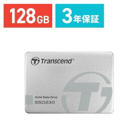 Transcend SSD 128GB 2.5インチ SATAIII