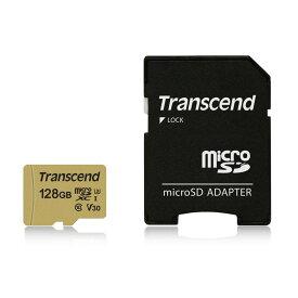 【ケース付き!】Transcend microSDカード 128GB Class10 UHS-I V30 マイクロSD microSDXC SDアダプタ付 最大転送速度95MB/s クラス10 入学 卒業