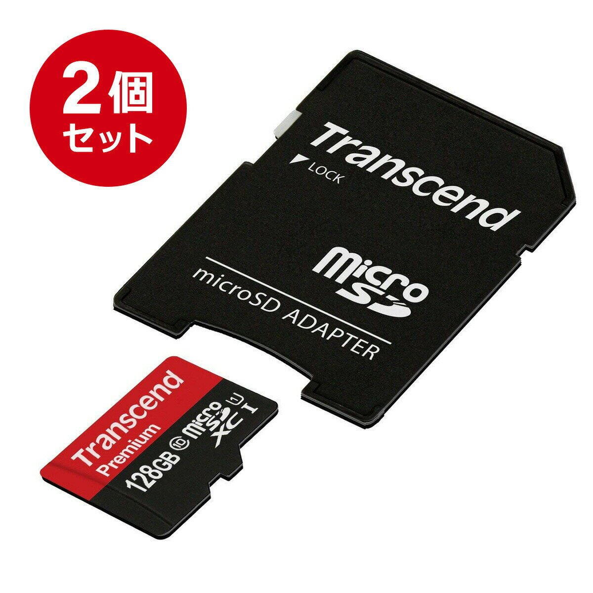 【1月17日値下げしました】【まとめ割 2個セット】Transcend microSDカード 128GB Class10 UHS-1 5年保証 マイクロSD microSDXC SDアダプタ付 最大転送速度60MB/s 400x クラス10 入学 卒業[TS128GUSDU1]【ネコポス専用】【送料無料】