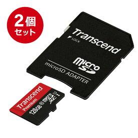【まとめ割 2個セット】Transcend microSDカード 128GB Class10 UHS-1 5年保証 マイクロSD microSDXC SDアダプタ付 最大転送速度60MB/s 400x クラス10 入学 卒業