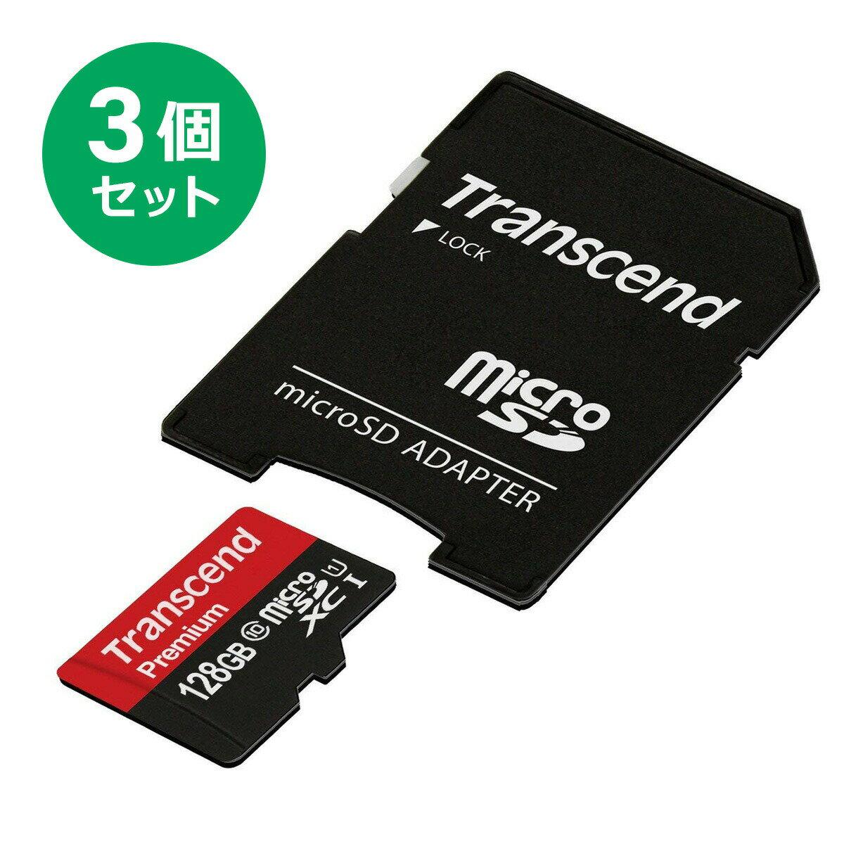 【1月17日値下げしました】【まとめ割 3個セット】Transcend microSDカード 128GB Class10 UHS-1 5年保証 マイクロSD microSDXC SDアダプタ付 最大転送速度60MB/s 400x クラス10 入学 卒業[TS128GUSDU1]【ネコポス専用】【送料無料】