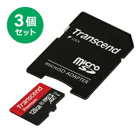 【まとめ割 3個セット】Transcend microSDカード 128GB Class10 UHS-1 5年保証 マイクロSD microSDXC SDアダプタ付 最大転送速度60MB/s 400x クラス10 入学 卒業