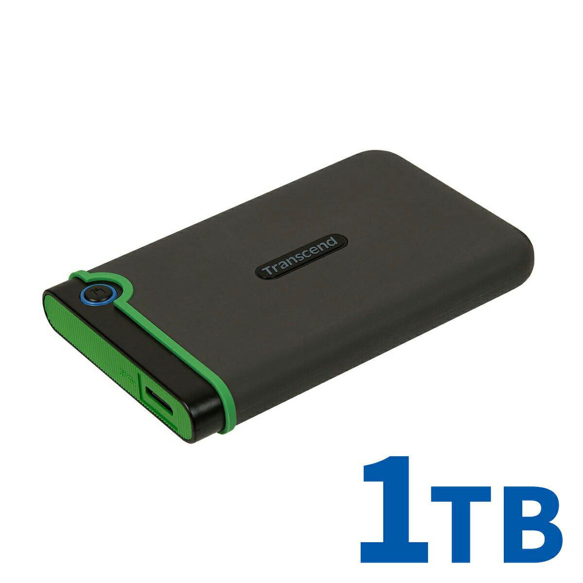 Transcend ポータブルHDD 1TB USB3.1 2.5インチ スリムポータブルHDD 耐衝撃 3年保証 ハードディスク 外付けHDD ポータブルハードディスク トランセンド StoreJet[TS1TSJ25M3S]【送料無料】