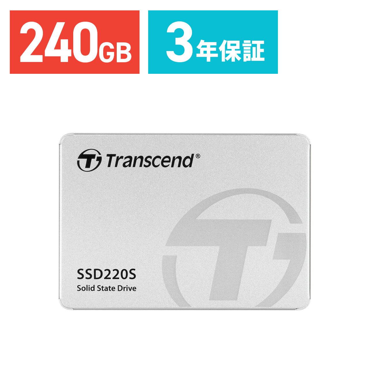 Transcend SSD 2.5インチ 240GB SATA-III対応 6Gb/s[TS240GSSD220S]【送料無料】