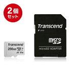 Transcend microSDカード 256GB Class10 5年保証 UHS-I U3 U1 V30 A1 SD変換アダプタ付き マイクロSD microSDXC クラス10 SDカード入学 卒業