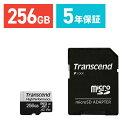 Transcend microSDXCカード 256GB UHS-I U3 V3A2 SD変換アダプタ付き TS256GUSD330S