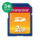 【まとめ割 3個セット】Transcend SDカード 2GB 5年保証 Wii対応 SDメモリーカード 入学 卒業