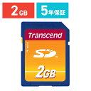 Transcend SDカード 2GB 5年保証 Wii対応 SDメモリーカード 入学 卒業[TS2GSDC]【ネコポス対応】【楽天BOX受取対象…