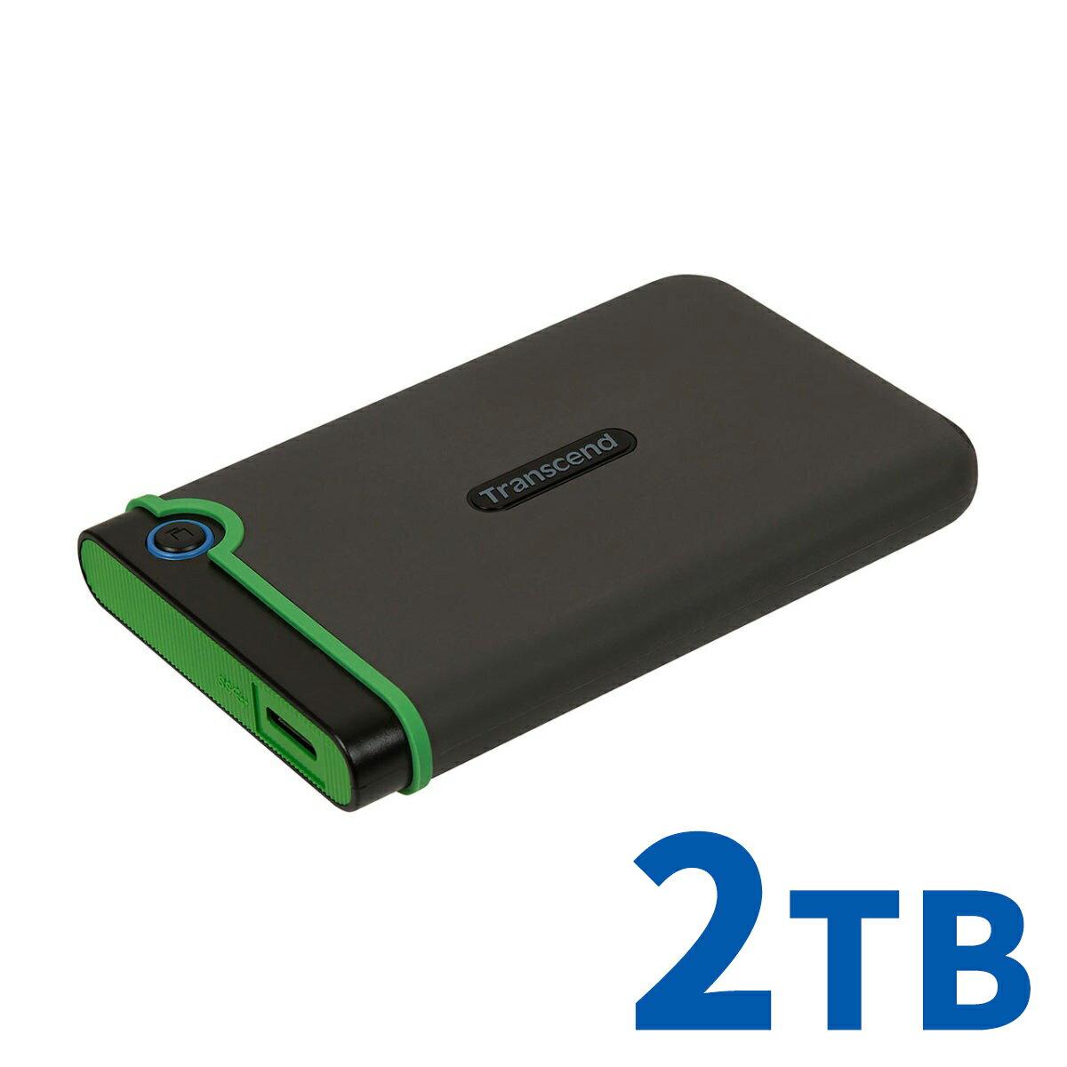 【1月17日値下げしました】Transcend ポータブルHDD 2TB USB3.1 2.5インチ スリムポータブルHDD 耐衝撃 3年保証 ハードディスク 外付けHDD ポータブルハードディスク[TS2TSJ25M3S]【送料無料】