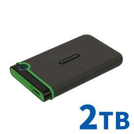 Transcend ポータブルHDD 2TB USB3.1 2.5インチ スリムポータブルHDD 耐衝撃 3年保証 ハードディスク 外付けHDD ポータブルハードディスク