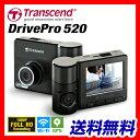 Transcend ドライブレコーダー DrivePro 520 デュアルカメラ 高画質フルHD 常時録画 300万画素 GPS Wi-Fi搭載 microSD...