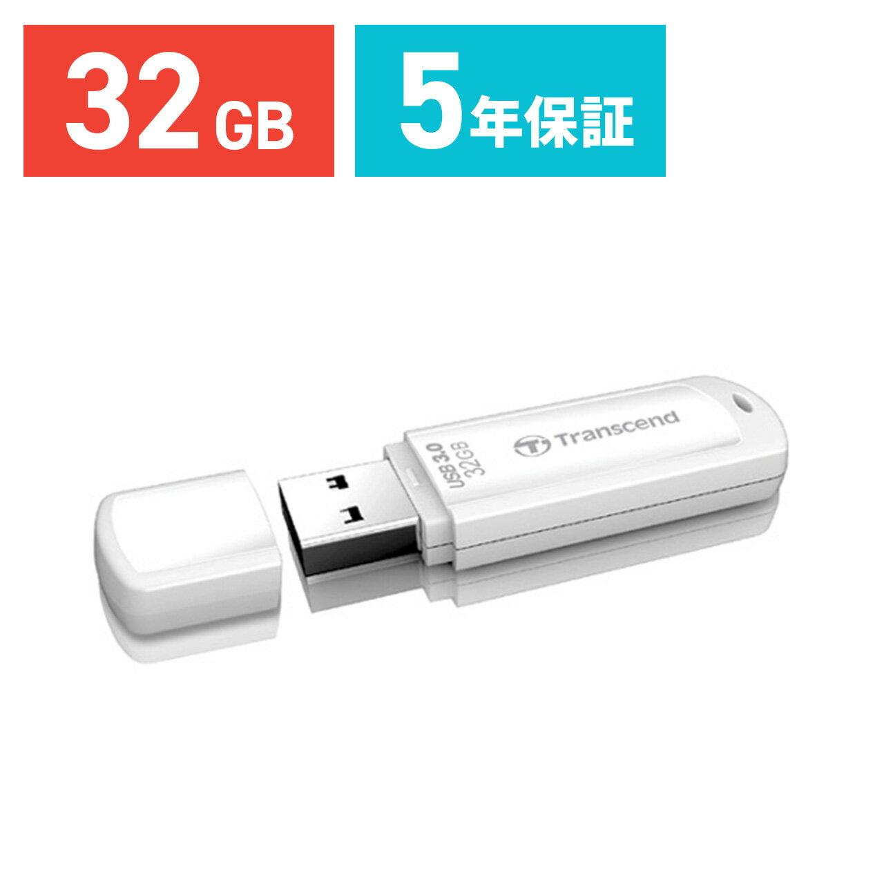 【6月14日値下げしました】【ネコポス専用】Transcend USBメモリ 32GB USB3.0 JetFlash730 光沢ホワイトボディ USBメモリー 高速 大容量 入学 卒業[TS32GJF730]【今だけ送料無料!】