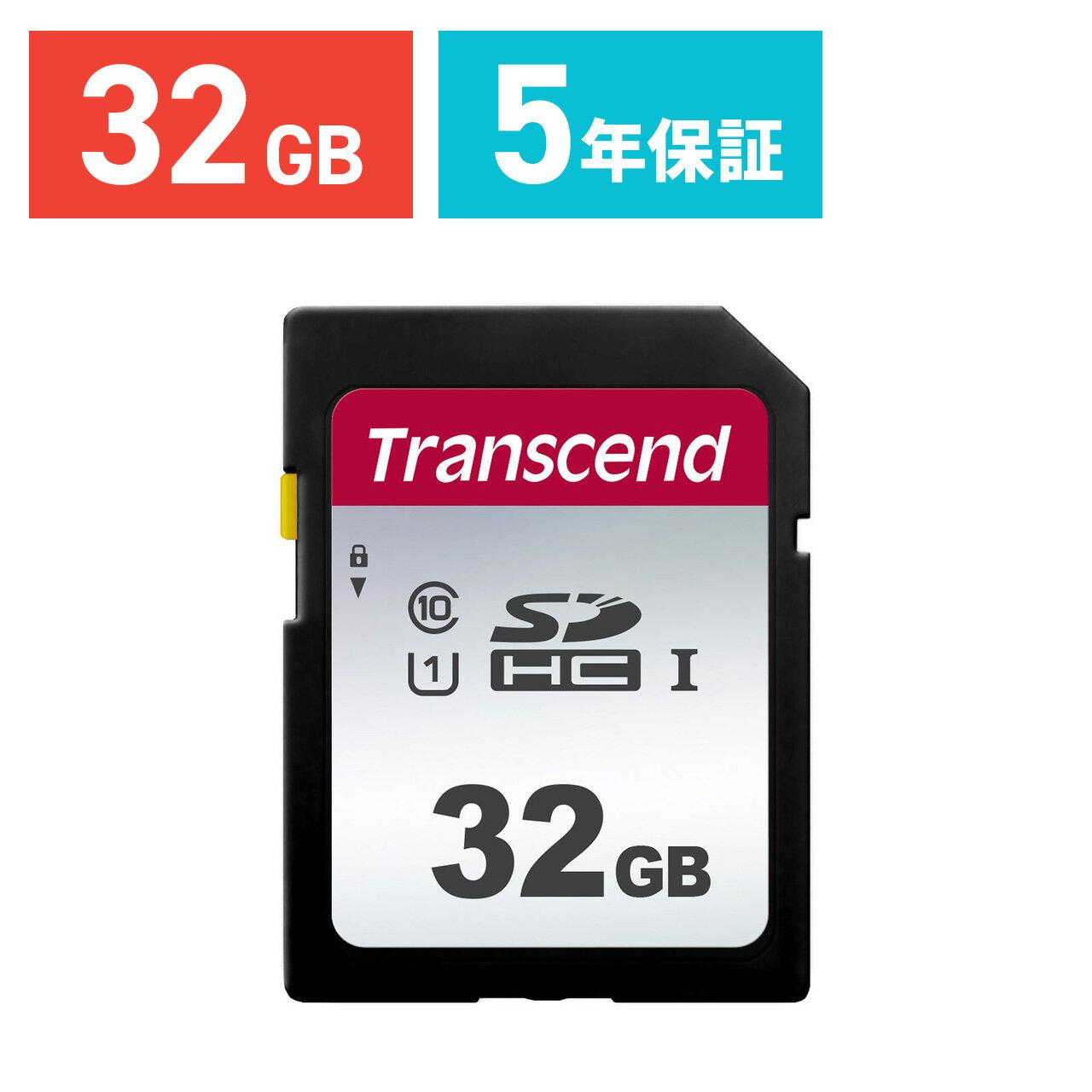 【今だけおまけ付!】ネコポス専用】Transcend SDカード 32GB Class10 UHS-I SDHCカード 5年保証 メモリーカード クラス10 入学 卒業 32[TS32GSDC300S]【送料無料】