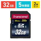 【まとめ割 2個セット】Transcend SDカード 32GB Class10 SDHC 5年保証 メモリーカード クラス10 入学 卒業 32 2枚