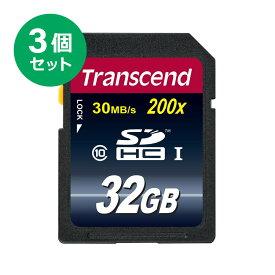 【まとめ割 3個セット】Transcend SDカード 32GB Class10 SDHC 5年保証 メモリーカード クラス10 入学 卒業 32