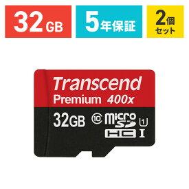【まとめ割 2個セット】Transcend microSDカード 32GB Class10 UHS-I 5年保証 マイクロSD microSDHC クラス10 スマホ SD 入学 卒業