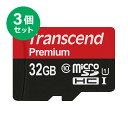【まとめ割 3個セット】Transcend microSDカード 32GB Class10 UHS-I 5年保証 マイクロSD microSDHC 最大転送速度60MB/s クラス10 スマホ SD 入学 卒業