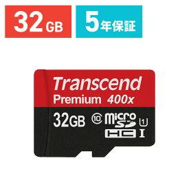 Transcend microSDカード 32GB Class10 UHS-I 5年保証 マイクロSD microSDHC 最大転送速度60MB/s クラス10 スマホ SD 入学 卒業