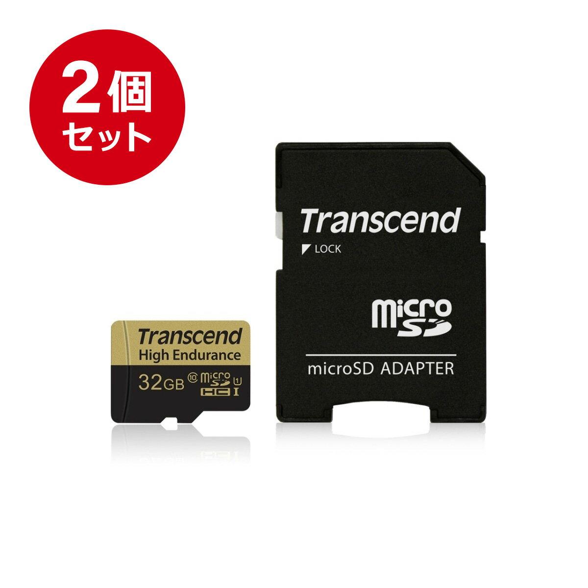 【まとめ割 2個セット】Transcend microSDカード 32GB 高耐久 ドライブレコーダー向け Class10 2年保証 マイクロSD microSDHC クラス10 SDカード変換アダプタ付 入学 卒業[TS32GUSDHC10V]【ネコポス専用】【送料無料】