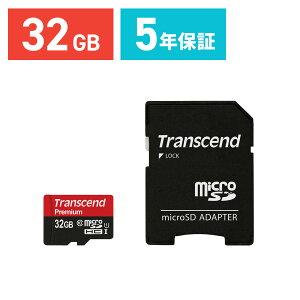 microSDHCカード32GBUHS-I高速Class10(クラス10)永久保証SDアダプター付マイクロSDカードNew3DS対応Transcend(最大転送速度45MB/s)